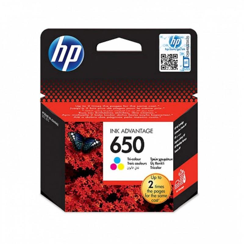 Kazeta HP 51650C