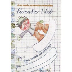 Písanka pro 3. ročník základní školy (1. díl)