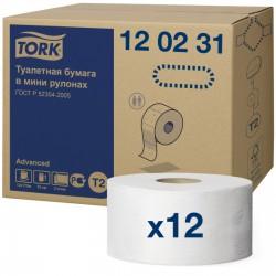 Tork Mini Jumbo role Advanced 120231, jemný toaletní papír, T2